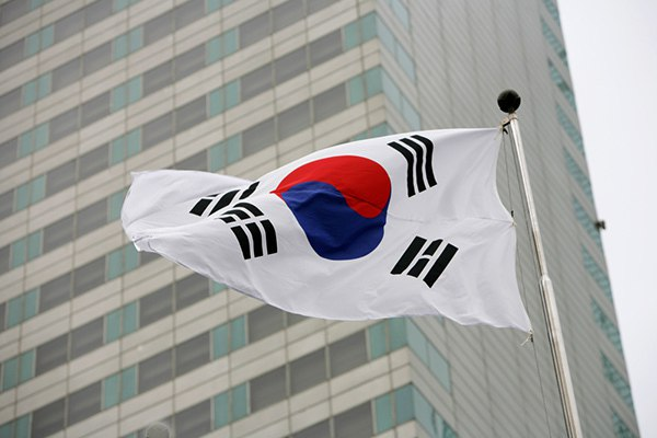 Güney Kore Şirketleri İsimleri Listesi
