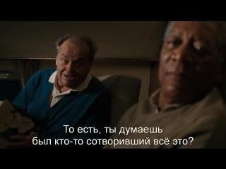 Пока не Сыграл в Ящик   The Bucket List (2007) Eng + Rus Sub (1080p HD)