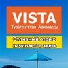 Отдых и туры на любой вкус Ростов-на-Дону
