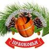 Фитоцентр «Прасковья» г.Верхняя Пышма