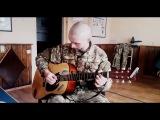 Скрябін(Андрій Кузьменко)Спи собі сама(cover)