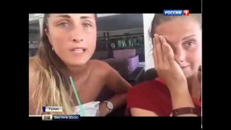 Расстрел туристов в тунисе 2015. Расстрел в тунисе на пляже видео.
