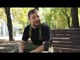 Интервью с солистом группы День Триффидов Салимом Салкиным