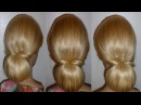 Причёска на выпускной, вечерняя/свадебная причёска. Причёски на средние/длинные волосы своими руками