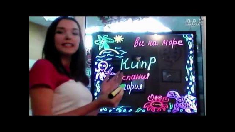 Обзор туров 21.07 от Елены Цыганок: морской хит-парад. Кипр, Испания, Черногория