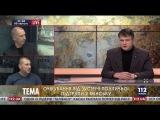 Иван Варченко, Олег Стариков и Александр «Митиби» в программе
