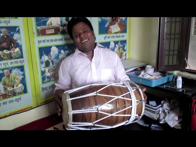 Epi - 8 Dholak Lessons by Pandit Avadhkishor Pandey (Sangeet Pravah World)