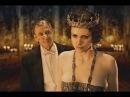 Мастер и Маргарита  -  Адский вальс