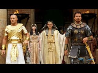 Кино трейлеры: Исход: Цари и Боги
