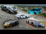 10 САМЫХ дорогих автомобилей 2015 года