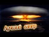 Теория Большого Взрыва - Keep Talking and Nobody Explodes