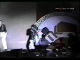 Звуки Му - Красный чёрт (1986)