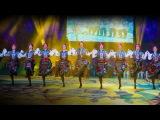 Кубанская казачья вольница - Молдавский танец