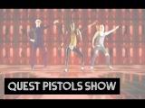 Qvest Pistols - Я Устал
