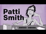 Patti Smith in 1976 on Getting Bleeped