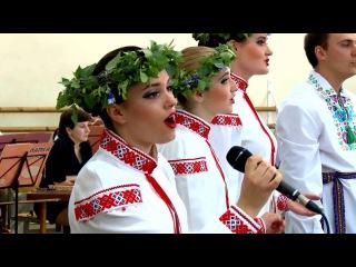 МГКИ Хоровая музыка На Ивана