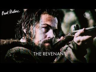 Дадут ли Ди Каприо заветный «Оскар» за «Выжившего»? (новости)
