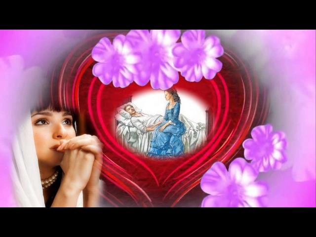 Очень красивая песня-молитва к Ксении Блаженной