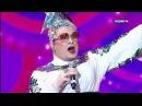 Верка Сердючка - Люби меня Disco Дача