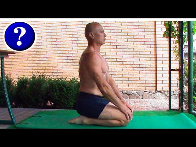 ПРОФИЛАКТИКА ПРОСТАТИТА Упражнения для простаты Просто и Доступно КАК