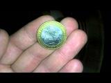 Юбилейные монеты. 2 рубля 2012 года. 10 рублей 2009 года КАЛУГА