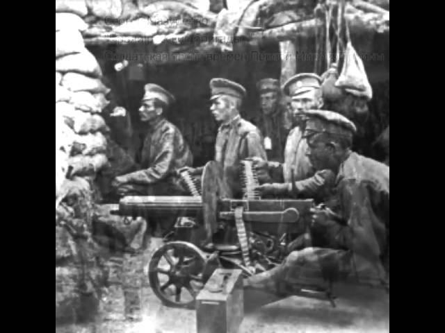 Сергей Мазуренко солдатская песня времен Первой Мировой войны Брали русские бригады
