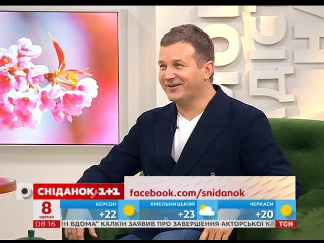 Юрий Горбунов рассказал о новом сезоне Останнього москаля