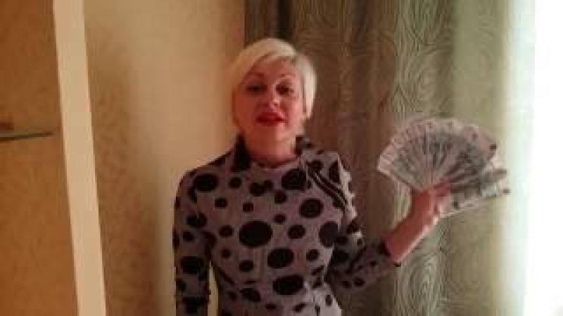 КРУТЕЦКАЯ ЗАРПЛАТА ПРИШЛА Бизнес с Марией Ворониной