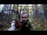 Охота в на севере Республики Коми. Ищи. Осень 2015.