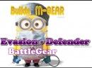 Builds M-GEAR Evasion - Defender [BattleGear]