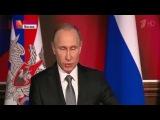 Новости мира 13 12 2015 Все цели, угрожающие  группировке ВС РФ подлежат немедленному уничтожению!