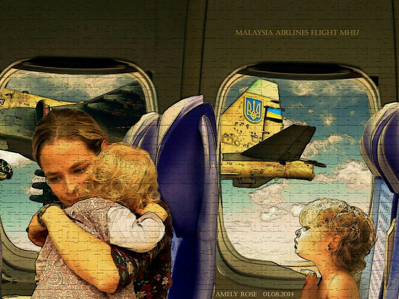 Представители Австралии, Бельгии, Нидерландов, Малайзии и Украины сделали заявление по случаю второй годовщины крушения самолета MH17 Malaysia Airlines. - Цензор.НЕТ 7973