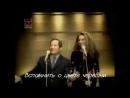 Лолита Флорес и Армандо Мансанеро - Мы - жених и невеста русские субтитры