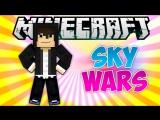 РЫЦАРЬ! | Sky Wars #50
