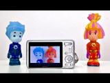 ФИКСИКИ мультфильм с игрушками. Цифровой фотоаппарат.