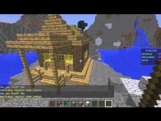 Как приватить территории в minecraft | Приват дома майнкрафт на сервере + команды