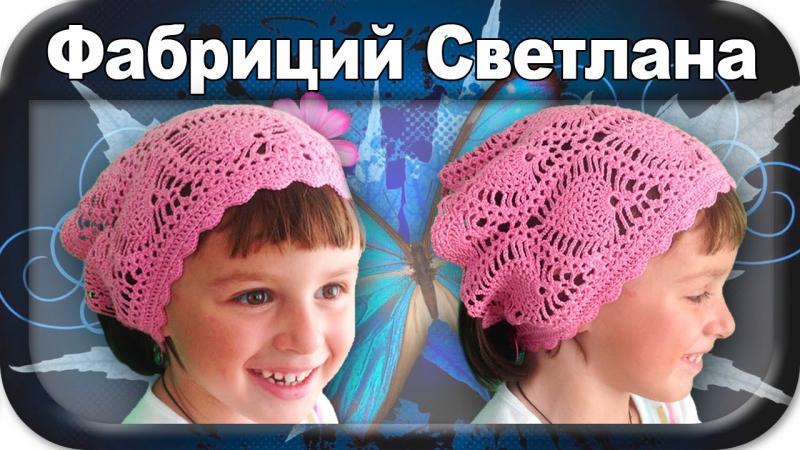 ☆Косынка, вязание крючком для начинающих, crochet.