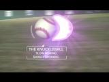 Что будет, если бросить мяч со скоростью света