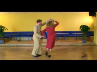 Буги-вуги танец — видео урок №7.