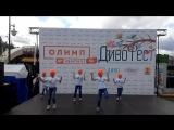 Группа по современным танцам (5-8 лет). Хип-хоп. ДивоФест. 05.06.16