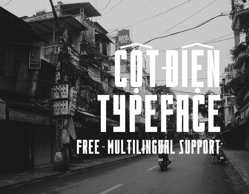Cotdien шрифт скачать бесплатно
