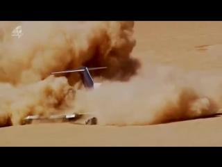 Краш тест Бонга 727.