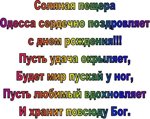 Фото №408596090 со страницы Саши Ковальчук
