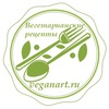 Вегетарианские рецепты от Кати Онопа