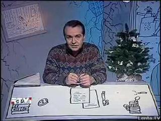 staroetv.su / Новые времена (RTVi, 30.12.2006) Новогодний выпуск