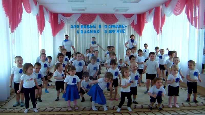 Флешмоб от МАДОУ Наримановского детского сада Рябинушка