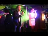 Tequila Band (г.Омск) - Песня Простая (IOWA cover)