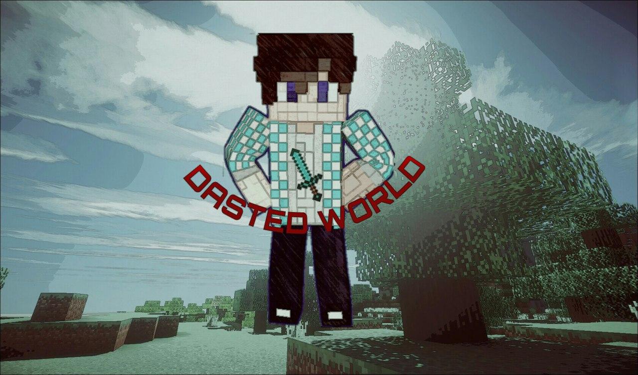 DastedWorld