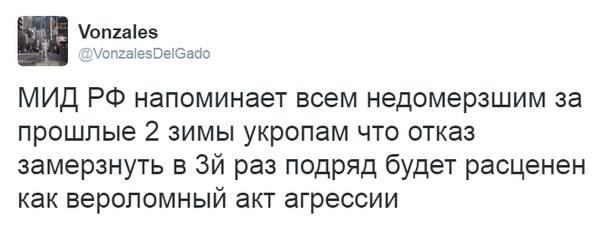 Обама и Мэй обсудили сотрудничество США и Британии по Украине - Цензор.НЕТ 3742