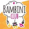 Франшиза детского сада Bambini-Club